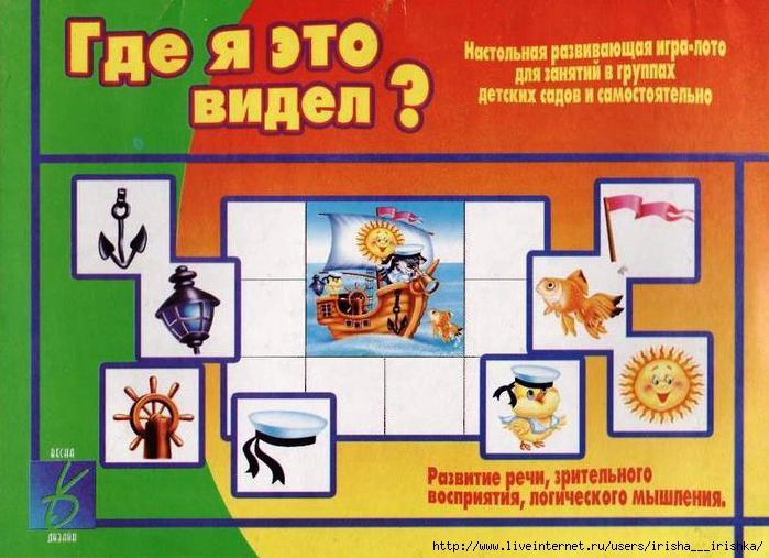 4979214_oblozhka (700x507, 181Kb)