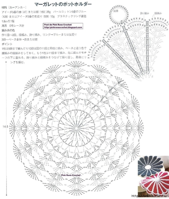 Вязание крючком. Салфетки и прихватки (1) (595x700, 298Kb)