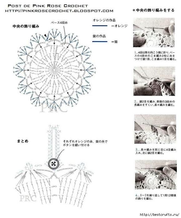 Вязание крючком. Салфетки и прихватки (9) (580x700, 223Kb)