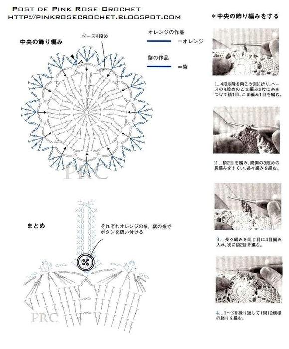 Вязание крючком. Салфетки и прихватки (9) (580x700, 193Kb)