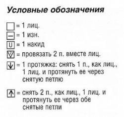 4929741_ca904ad89fc8a3483d95f7b74c2dba3d (250x235, 25Kb)