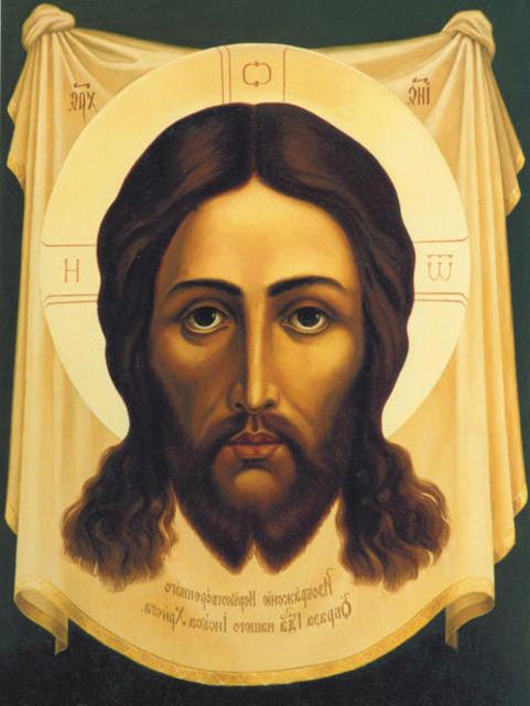 """По такой ткани обычно вышивают через две нити.  Схема вышивки  """" """"ИИсус."""