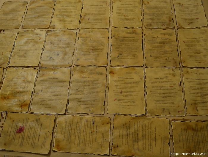 Старинные свитки. Пригласительные на свадьбу своими руками (25) (700x528, 316Kb)
