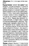 Превью 001d (436x700, 180Kb)