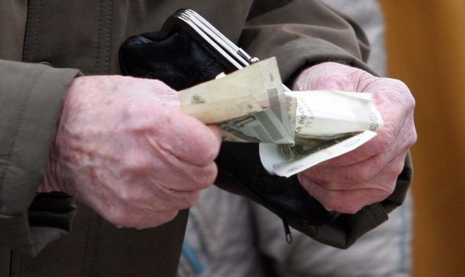 Государству не нужна пенсия деда!