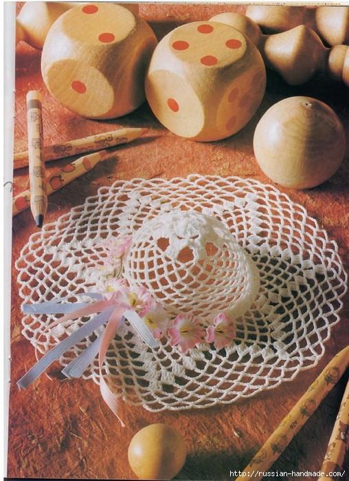 вязание крючком ажурные шляпки (18) (508x699, 283Kb)