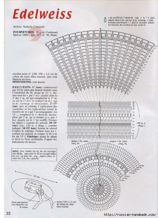 вязание крючком ажурные шляпки (21) (508x699, 284Kb)