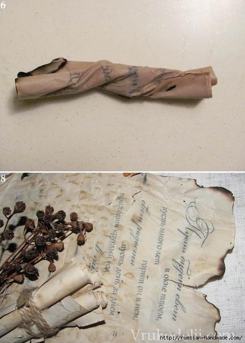 Цветы из бумаги. Как состарить бумагу для винтажных работ (6) (501x700, 236Kb)