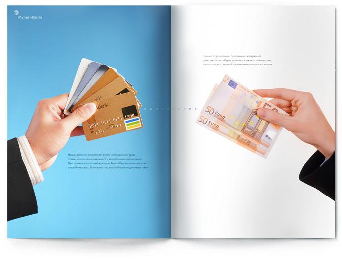 MultiCard (690x526, 77Kb)