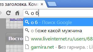683232_kakoy_mujchina_google (304x171, 29Kb)