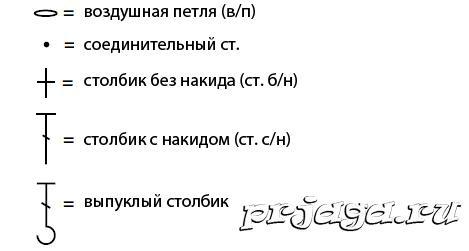 w006_Shema_2 (469x251, 38Kb)