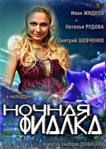 971464814199tariverdiev (356x500, 51Kb)