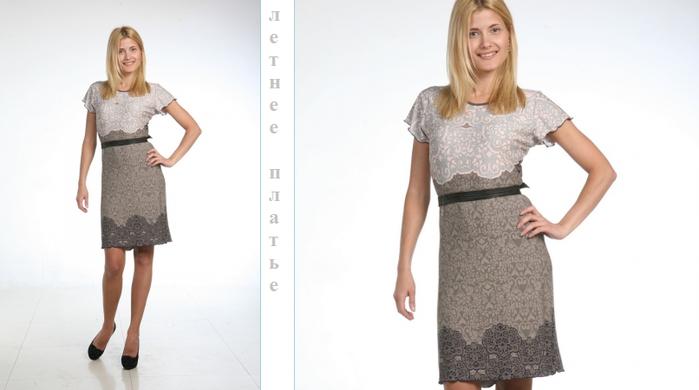 платье летнее--- (700x390, 264Kb)
