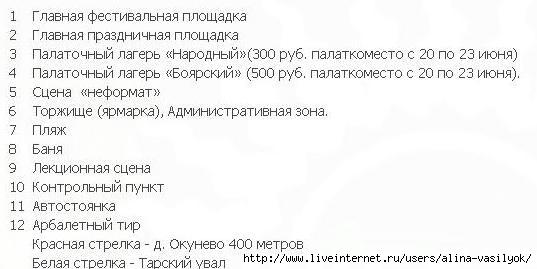 Безымянный (537x269, 74Kb)