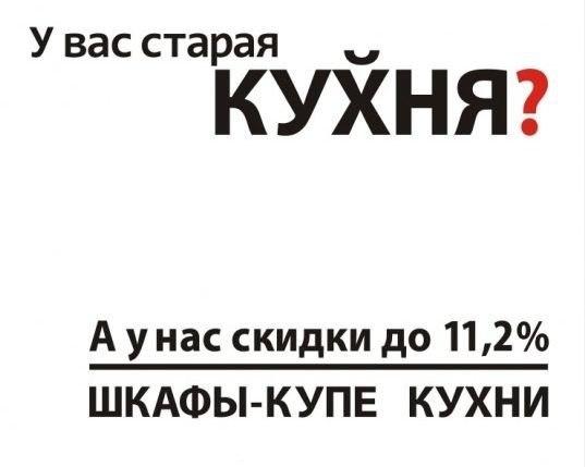 3371714_d0WkoKQ2zIg (537x429, 24Kb)