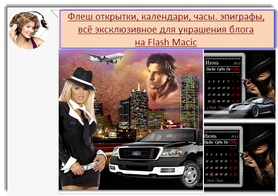 25-06-2013 0-16-40 (563x397, 165Kb)