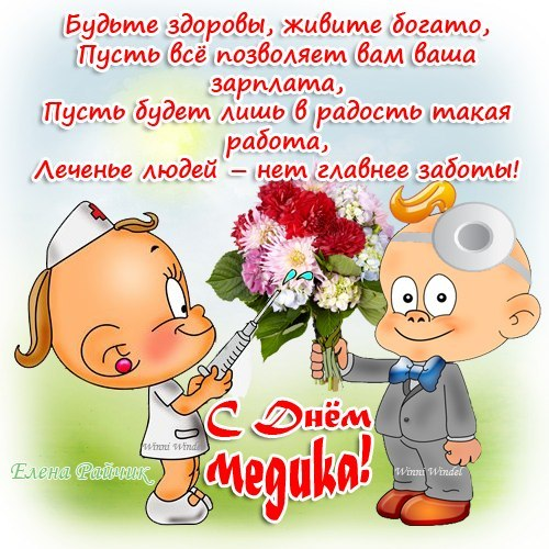 http://img1.liveinternet.ru/images/attach/c/8/102/32/102032081_m.jpg