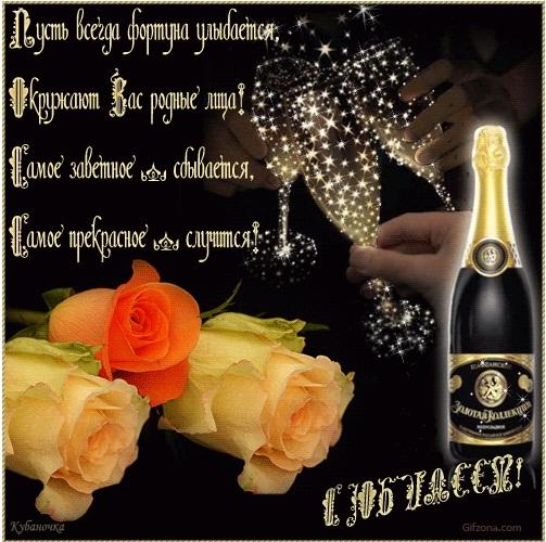 http://img1.liveinternet.ru/images/attach/c/8/102/32/102032721_2bd628cd23ba.jpg