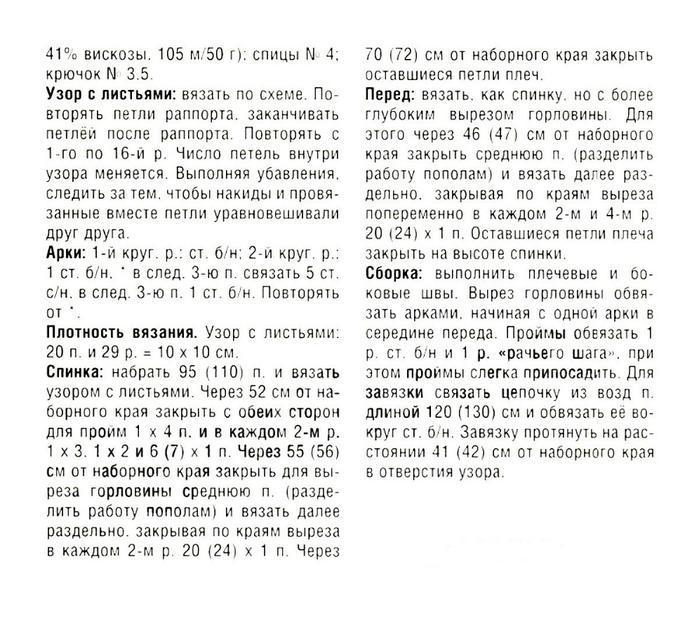 ззф3 (700x632, 305Kb)