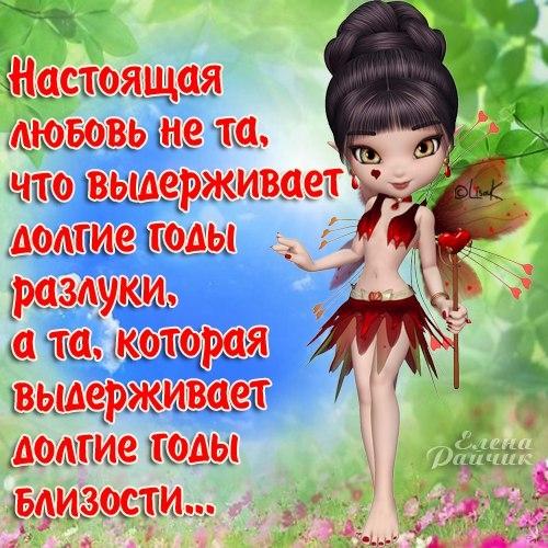 1354645697_zhenskie-mysli-13 (500x500, 216Kb)