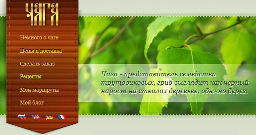 2013-06-26_040255 (517x274, 55Kb)