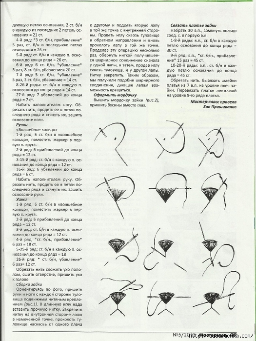 .у13 (525x699, 309Kb)