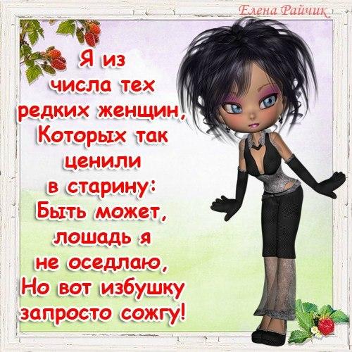 1354645742_zhenskie-mysli-1 (500x500, 81Kb)