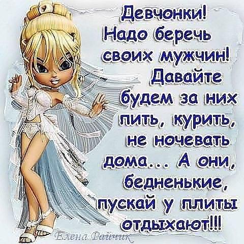 1354645746_zhenskie-mysli-4 (480x480, 78Kb)