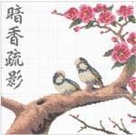 Превью Stitchart-Apricot-tree1 (700x692, 366Kb)