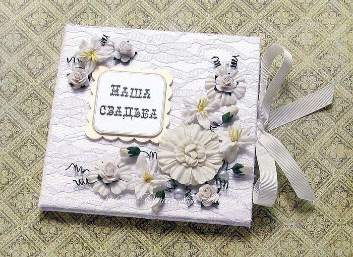 Свадебные конверты для дисков - Naiados