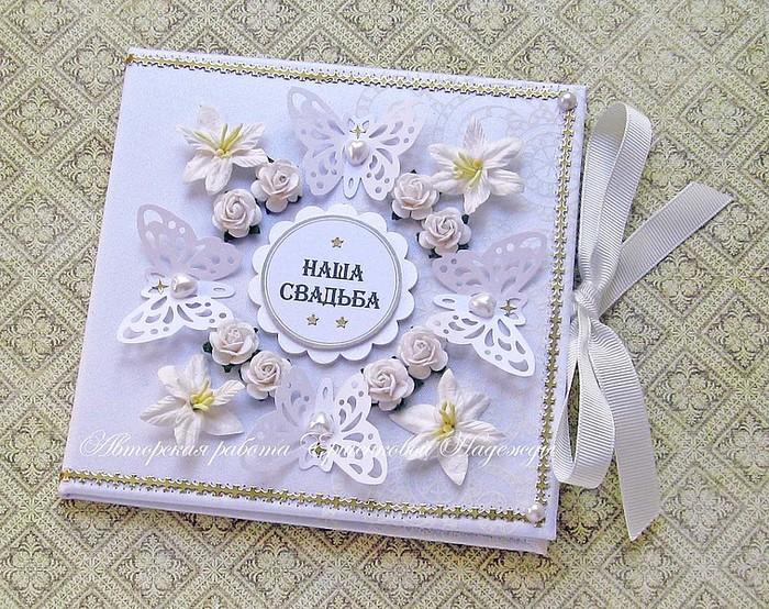 Свадебный конверт для диска своими руками - Шина Плюс