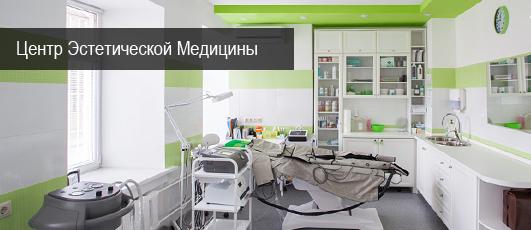 2749438_FireShot_Screen_Capture_1142__Centr_kosmetologii_i_esteticheskoi_medicini__Kosmetologicheskaya_klinika_IntegraMedButi_na_Elektrozavodskoi_v_VAO__imb_ru (531x230, 190Kb)