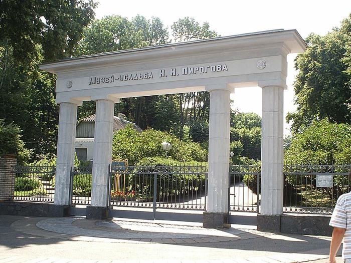 Национальный-музей-усадьба-Н.И.-Пирогова (700x525, 163Kb)