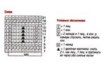 Превью 001b (700x430, 131Kb)