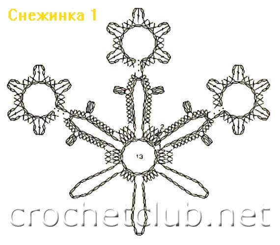 snejinka_svyazannaya_kruchkom1 (570x500, 126Kb)
