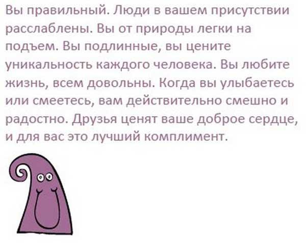 отсутствии своевременного как оприделить нравитесь вы психологу Куда сходить Новосибирске