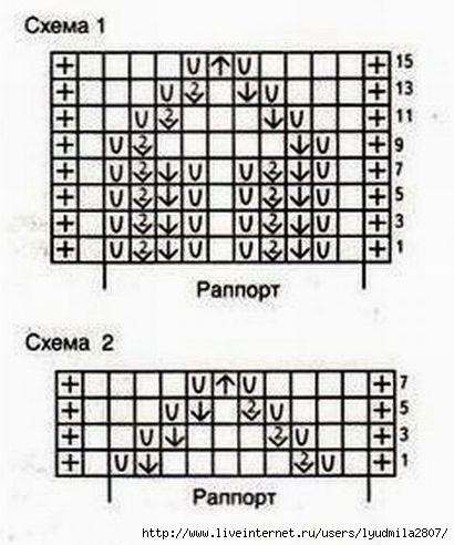 31-2 (410x492, 106Kb)