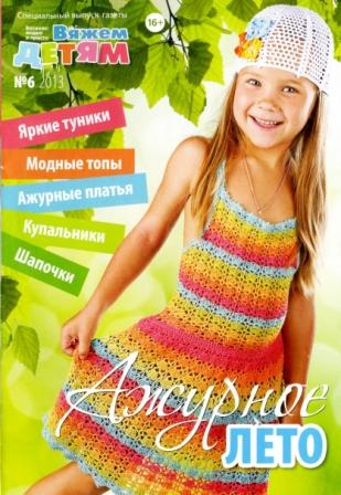 01 - копия (309x448, 35Kb)