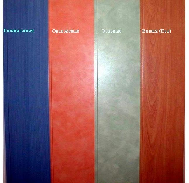 Вида МДФ панелей плит где купить/1372401828_01 (646x624, 45Kb)