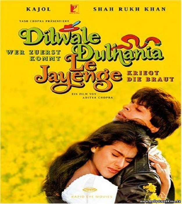 Индийские фильмы про любовь смотреть онлайн бесплатно в ...