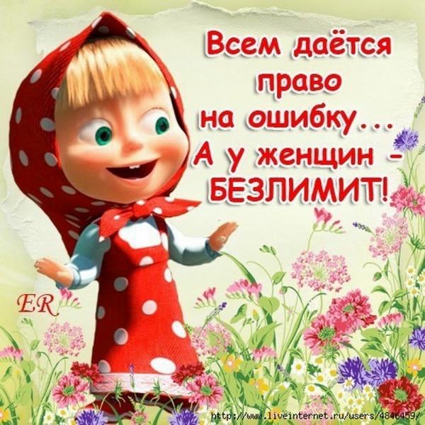 http://img1.liveinternet.ru/images/attach/c/8/102/460/102460573_large_4.jpg