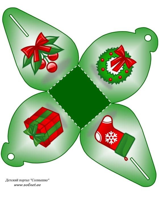 Шаблоны новогодних подарков своими руками