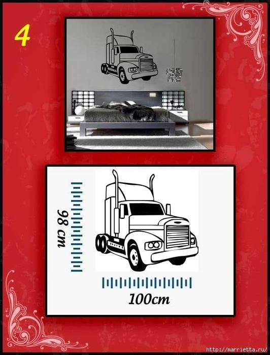 Ретро АВТОМОБИЛЬ на стене. Шаблоны автомобилей (4) (532x700, 196Kb)