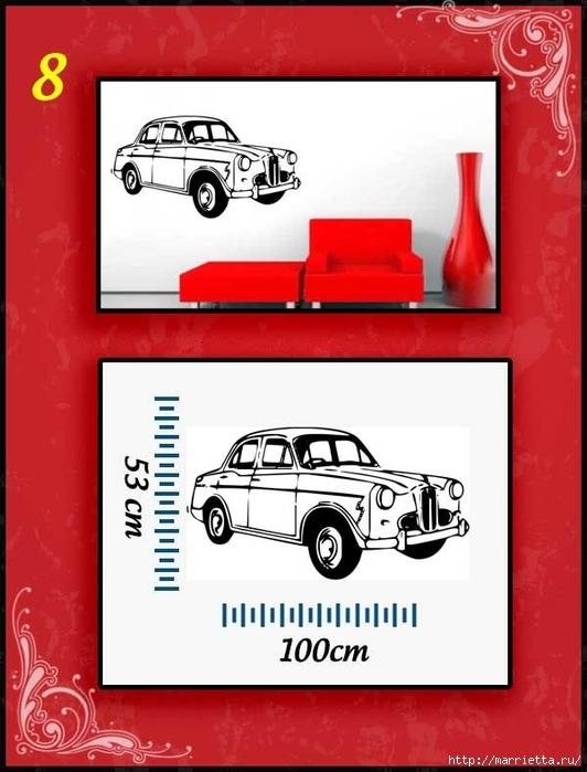 Ретро АВТОМОБИЛЬ на стене. Шаблоны автомобилей (8) (532x700, 192Kb)