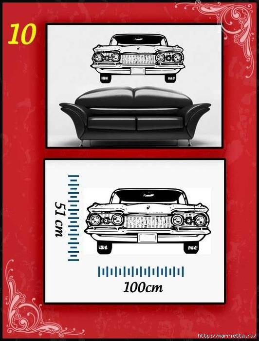 Ретро АВТОМОБИЛЬ на стене. Шаблоны автомобилей (10) (532x700, 197Kb)