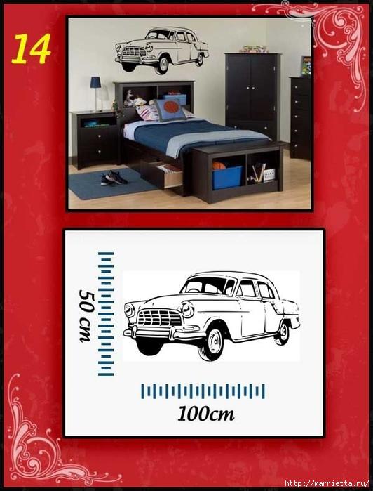 Ретро АВТОМОБИЛЬ на стене. Шаблоны автомобилей (14) (532x700, 209Kb)