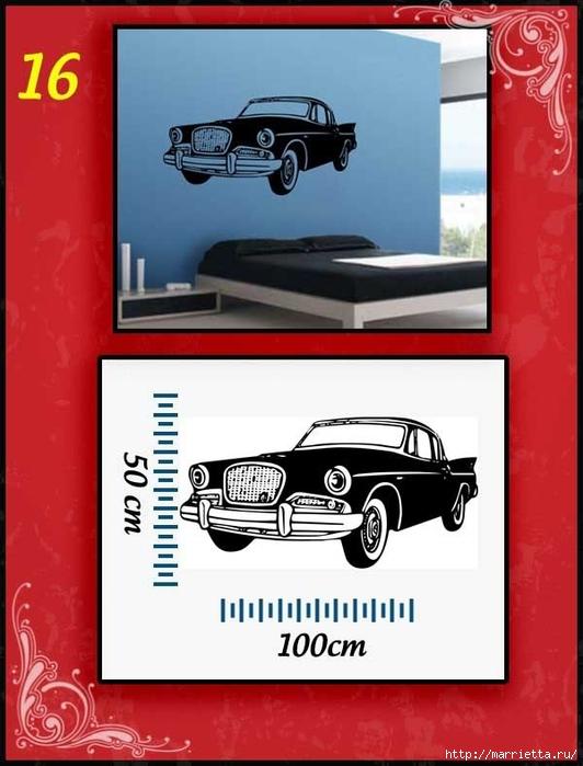 Ретро АВТОМОБИЛЬ на стене. Шаблоны автомобилей (16) (532x700, 196Kb)