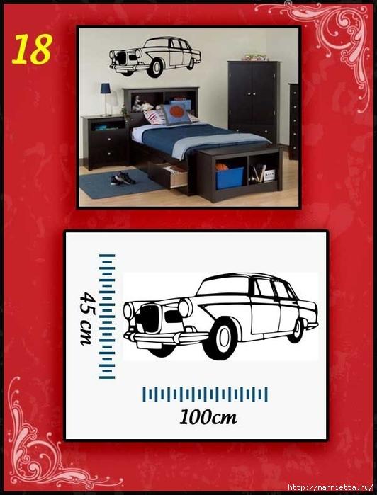 Ретро АВТОМОБИЛЬ на стене. Шаблоны автомобилей (18) (532x700, 205Kb)
