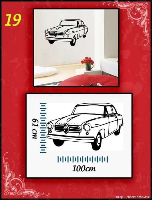 Ретро АВТОМОБИЛЬ на стене. Шаблоны автомобилей (19) (532x700, 197Kb)