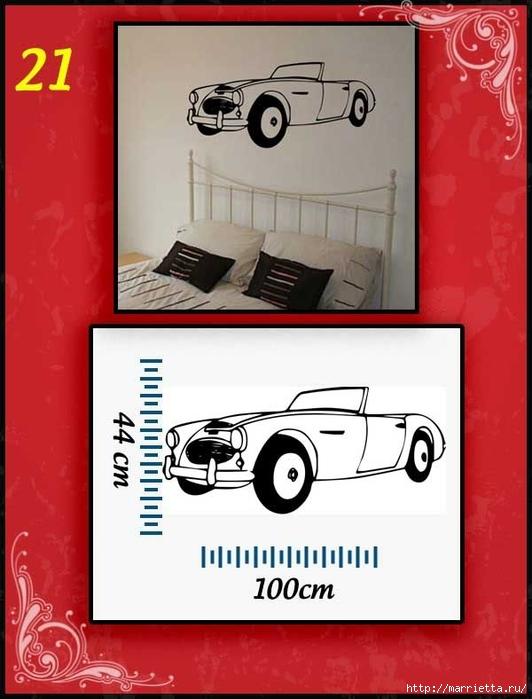 Ретро АВТОМОБИЛЬ на стене. Шаблоны автомобилей (21) (532x700, 194Kb)